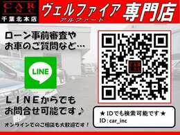 CARINC本店!千葉県6・茨城県2店舗展開中!総在庫1000台超!乗りたかった車がきっと見つかる!最新入庫状況は当社ホームページ http://carinc.jp/ にて!