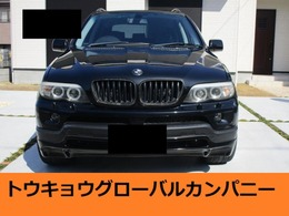 BMW X5 4.4i 4WD 黒 エアロ 20インチアルミ マフラー