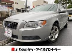 ボルボ V70 の中古車 2.5T LE 東京都江戸川区 33.0万円