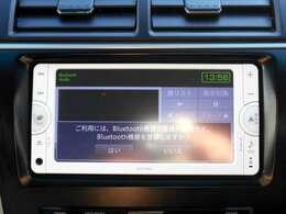 Bluetooth音楽対応 手軽にスマートフォンやポータブルオーディオのお気に入りミュージックをお楽しみ頂けます♪