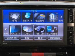 【純正メモリナビ】フルセグTV/CD/DVD/iPod/SD/USB/Bluetooth