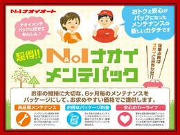 茨城県内に19店舗!在庫2000台!ぜひ、お電話お待ちしております!!