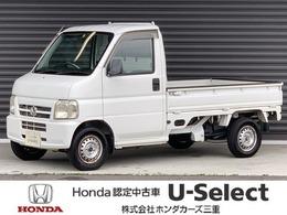 ホンダ アクティトラック 660 SDX 4WD エアコン
