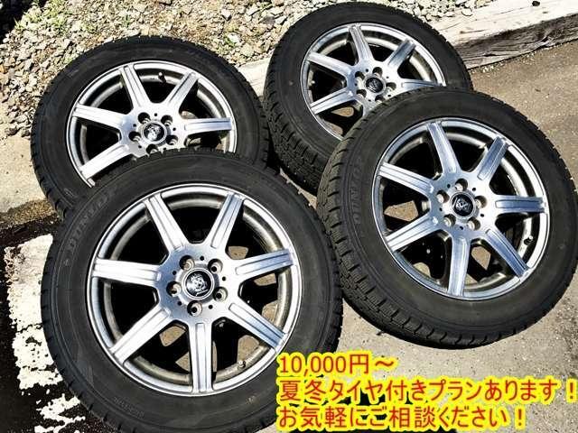 夏冬タイヤセット付きプラン実施中!!