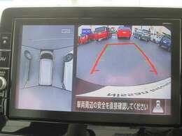 インテリジェント アラウンドビューモニター(移動物検知機能付)周囲の状況が一目で把握できるため、安心してスマートに駐車できます。駐車場での急加速の防止を支援、踏み間違い衝突防止アシスト!