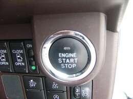 プッシュ式スタートです。エンジン始動もブレーキを踏みながらスイッチを押すだけで簡単に行えますよ。