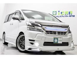 トヨタ ヴェルファイア 2.5 Z Gエディション 4WD TRDエアロ モデリスタ 10型SDナビ WORK20AW