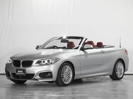 BMW 2シリーズカブリオレ 220i Mスポーツ レッドレザーシート ワンオーナー 360度