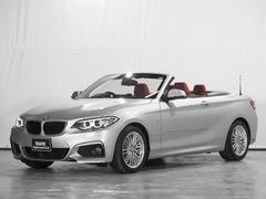 BMW 2シリーズカブリオレ の中古車 220i Mスポーツ 神奈川県横浜市西区 348.0万円