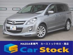 マツダ MPV の中古車 2.3 23S 愛知県名古屋市中川区 149.8万円