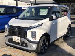三菱 eKクロス 660 G 三菱認定UCAR E-アシスト キーレス