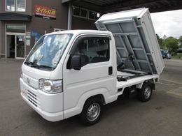 ホンダ アクティトラック ダンプジュニアSDX 4WD エアコン パワステ