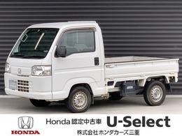 ホンダ アクティトラック 660 SDX 4WD キーレス PW CDデッキ