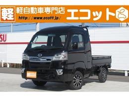 ダイハツ ハイゼットトラック 660 ジャンボ 3方開 4WD キーレスキー パートタイム2WD