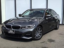BMW 3シリーズ 330i Mスポーツ イノベーションPハイラインPレーザーライト
