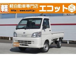 ダイハツ ハイゼットトラック 660 エアコン・パワステスペシャル 3方開 4WD 修復歴なし パートタイム4WD FMAMラジオ