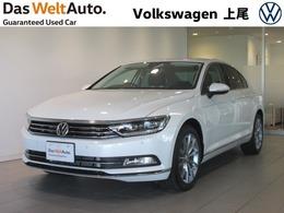 フォルクスワーゲン パサート TDI ハイライン ディーゼルターボ VW認定中古車 登録済未使用車 純正ナビ ETC