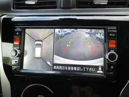 バックギアに入れたときにナビ画面に360度見下ろすアラウンドビューモニターが映ります!