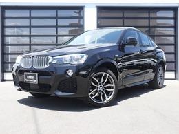 BMW X4 xドライブ28i Mスポーツ 4WD ACC 黒革 トップビューカメラ 前後PDC