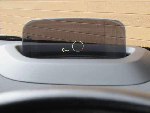 ヘッドアップ・ディスプレイ搭載♪目線をずらすことなくお車の情報を把握出来ます♪