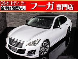 日産 フーガ 2.5 250GT タイプP 本革/HDDマルチ/冷暖房シート/CD録音