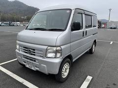 ホンダ アクティバン の中古車 660 SDX 広島県東広島市 13.9万円