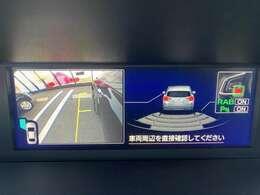 ◆サイドカメラ◆横も確認ができ、駐車の際や運転中に確認でき安全性が上がります!
