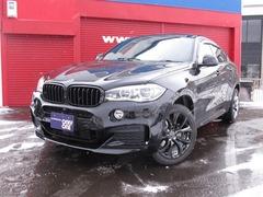 BMW X6 の中古車 xドライブ 35i Mスポーツ 4WD 北海道札幌市手稲区 768.0万円