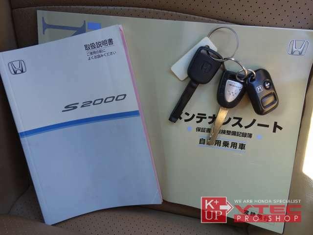 新車時保証書・新車時取扱説明書・メンテナンスノート・純正オーナメント付きメインキー・キーレスリモコン・キータグが付属致します。