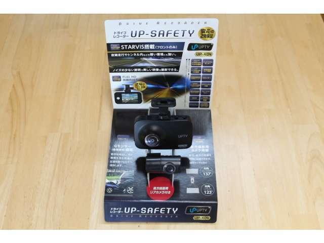 Bプラン画像:話題のドライブレコーダー 安心の前後2カメラ 3年保証付き