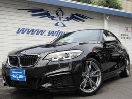 BMW 2シリーズクーペ M240i 赤革 ACC LEDヘッドライト Pアシスト