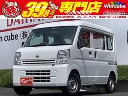 日産 NV100クリッパー 660 DX 5AGS車 車検整備・内外装仕上済・ラジオ付