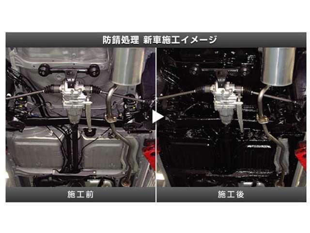 Aプラン画像:今や北海道では当然の加工になっている【防錆加工】のオススメプランです。融雪剤の影響で起こってしまう塩害を予防しませんか?