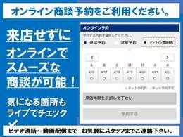 最寄駅はJR辻堂駅より徒歩約10分。お車の方は藤沢ICより約5分。アクセスも◎