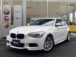 BMW 1シリーズ 116i Mスポーツ キセノン アイドリングS クルコン