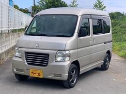 ホンダ バモスホビオバン 660 プロ