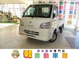 ダイハツ ハイゼットトラック 660 スペシャル 3方開 4WD マニュアル車