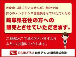 販売は岐阜県在住でメンテナンスでご入庫頂ける方が条件になります!卸売不可
