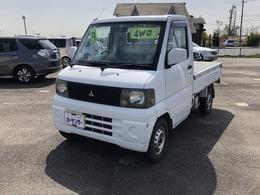 三菱 ミニキャブトラック 660 VX-SE 4WD 車検受渡し 5MT パワステ