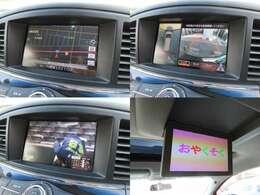 純正HDDナビ♪アラウンドビューモニター付きですので駐車の時にとっても便利♪サイド&フロントカメラも映ります♪フリップダウンモニターも装備していますので後席の方もフルセグやDVDの視聴を楽しんで頂けます♪