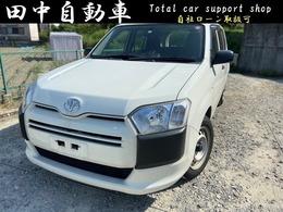 トヨタ プロボックスバン 1.3 DX コンフォート ETC 車検整備付
