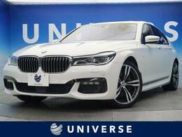 BMW 7シリーズ 750i Mスポーツ サンルーフ インテリセーフ 純正ナビTV