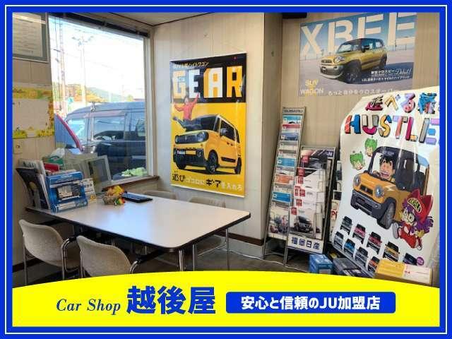 Aプラン画像:軽自動車から普通車、輸入車まで様々な車種を取り揃えております!!