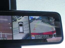 アラウンドビューカメラ付きになりますので車庫入れもスムーズになります!!