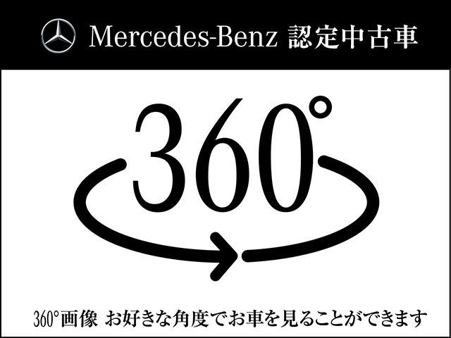 当店の最寄り駅は「京王永山駅」です。電車でお越しのお客様は、事前にご連絡いただけましたらお迎えにあがります。お気軽にお申し付けください。