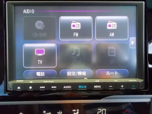 ドライブの必需品。見やすい・使いやすいHonda純正のメモリーナビを搭載。