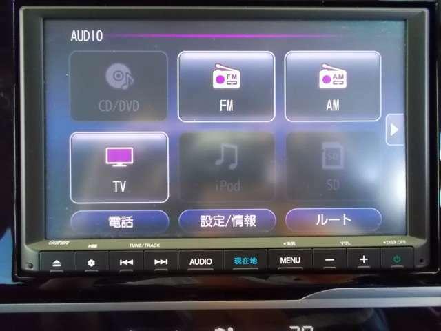 インターナビシステムの多彩な機能で、ドライビングのさらなる快適を提供します。【ホンダ純正メモリーナビ】