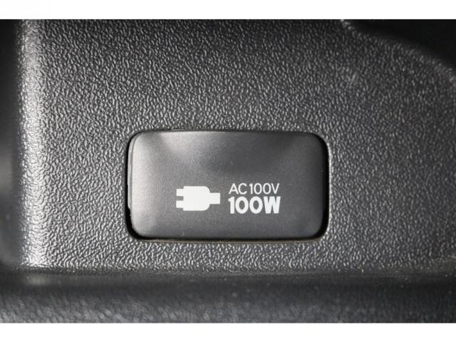 便利なAC100V電源付きです!