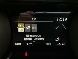 【ロードサインアシスト】