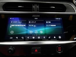 ◆タッチスクリーンのナビゲーションも優れた操作性と機能性を誇っております。Bluetooth等のメディアに対応し、専用のサウンドシステムも装備しております◆
